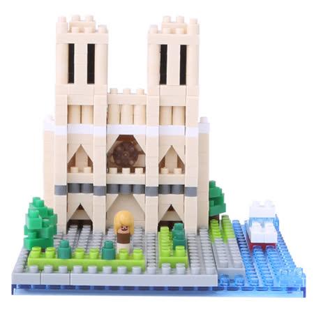 《NanoBlock迷你積木》NBH-093巴黎聖母院