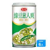 愛之味綠豆意人爽340G*6罐/組