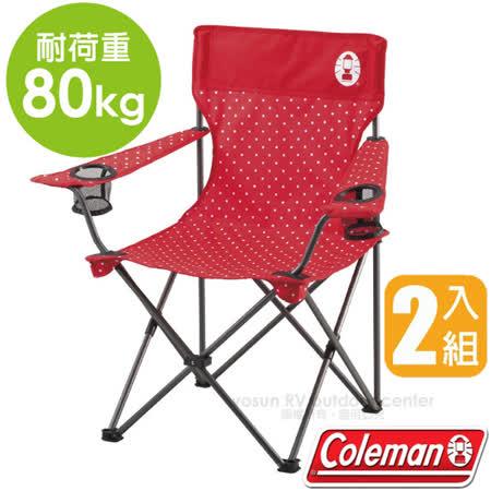 【美國 Coleman】圓點紅渡假休閒椅.雙扶手折疊椅.導演椅.折合椅.露營椅.童軍椅 /附收納袋.後背置物袋/CM-26734 (2入組)