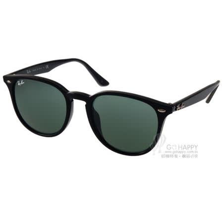 RayBan太陽眼鏡 人氣經典流行款(黑) #RB4259F 60171