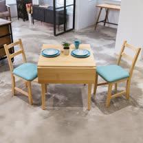 [自然行]- 北歐單邊延伸實木餐桌椅組一桌二椅 74*98公分/原木+湖水藍椅墊