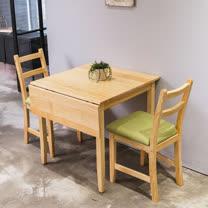 [自然行]- 北歐單邊延伸實木餐桌椅組一桌二椅 74*98公分/原木+抹茶綠椅墊