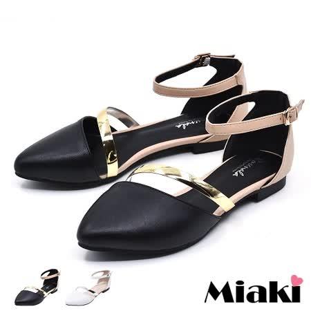 【Miaki】涼鞋韓質感金屬繞踝裸釦平底包鞋 (白色 / 黑色)