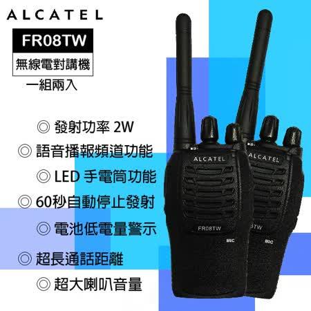ALCATEL  2W長距離無線電對講機 FR08TW