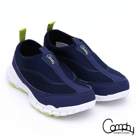 【Comphy】羽量抗菌 直套輕量抗震健走鞋(深藍)