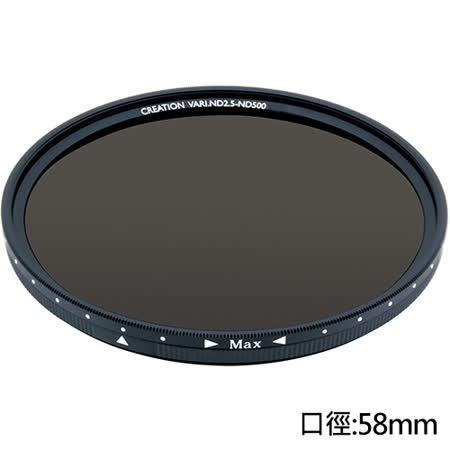 Marumi DHG可調式ND2.5-ND500減光鏡(58mm)