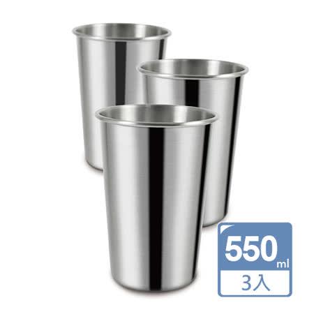 【勸敗】gohappy線上購物ECO CLUB別再用紙杯(三入組)哪裡買sogo 台南