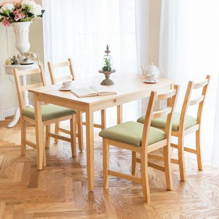 [自然行]- 北歐實木餐桌椅組一桌四椅 74*118公分/原木+抹茶綠椅墊