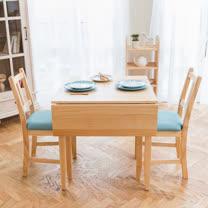 [自然行]- 南法單邊延伸實木餐桌椅組一桌二椅 74*98公分/原木+湖水藍椅墊