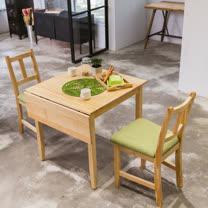 [自然行]- 南法單邊延伸實木餐桌椅組一桌二椅 74*98公分/原木+抹茶綠椅墊