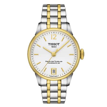 TISSOT 天梭 CHEMIN 復古時尚女用機械腕錶/32mm/T0992072203700