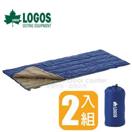 【日本 LOGOS】最新款 15℃丸洗睡袋(可左右合併.可機洗)化纖保暖睡袋.科技羽絨.中空纖維.透氣保暖.露營.野餐_ 72600600 (2入組)