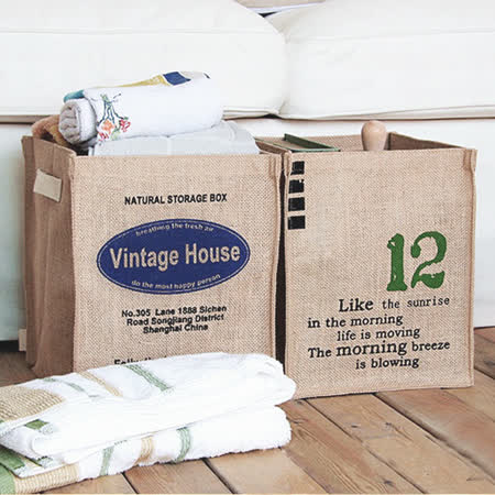 【收納職人】日式雜貨風黃麻收納整理籃/無蓋儲物盒 (任選二入組)