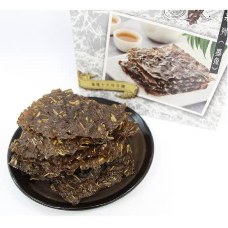 漁品軒-海鮮脆片系列-墨魚口味(每包80公克)