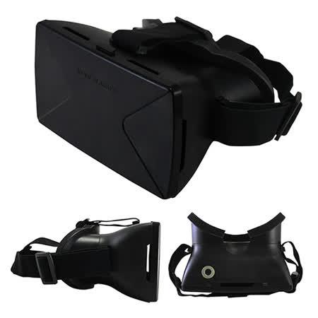 IS愛思 VR 3DX 人體工學頭戴式VR眼鏡 磁控開關設計