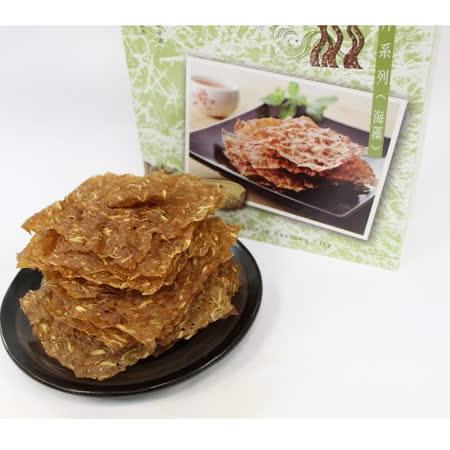 漁品軒-海鮮脆片系列-海藻口味(每包80公克)