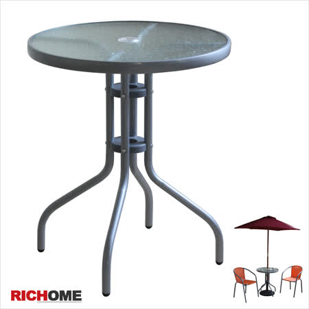 【RICHOME】奧利爾玻璃圓桌