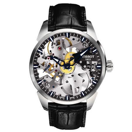 TISSOT 天梭 T-Classic T-Complication 鏤空時尚手動上鍊腕錶-43mm/T0704051641100