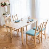 [自然行]- 南法單邊延伸實木餐桌椅組一桌四椅74*142公分/原木+湖水藍椅墊