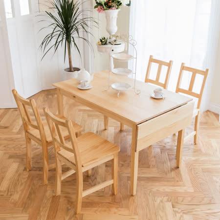 [自然行]- 南法單邊延伸實木餐桌椅組一桌四椅 74*142公分/原木色