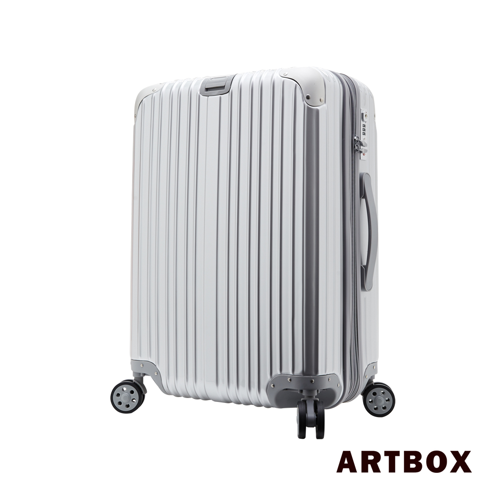 【A遠東 百貨 電影RTBOX】沐夏星辰 - 28吋PC鏡面可加大旅行/行李箱 (極光銀)