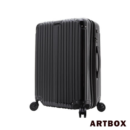 【ARTBOX】沐夏星辰 - 28吋PC鏡面可加大旅行/行李箱 (粒子黑)