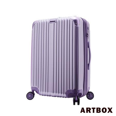 【ARTBOX】沐夏星辰 - 28吋PC鏡面可加大旅行/行李箱 (女神紫)