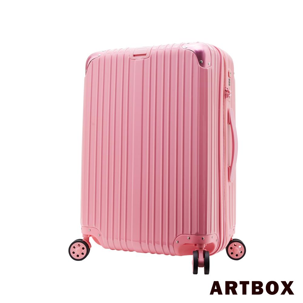 【花蓮 遠 百 營業 時間ARTBOX】沐夏星辰 - 24吋PC鏡面可加大旅行/行李箱 (優雅粉)