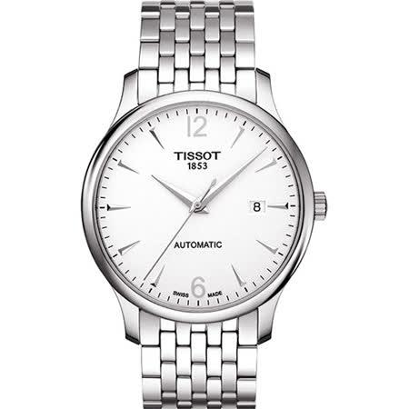 TISSOT 簡約時尚自動上鍊全鋼機械錶-銀-42mm/T0634071103700