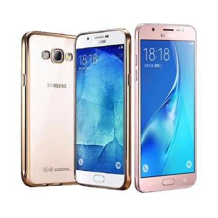 Samsung 三星 New Galaxy J7 5.5吋 2G/16G J710 八核心智慧型手機(白/金/粉sogo 天母 店色) ★送9H玻璃保貼
