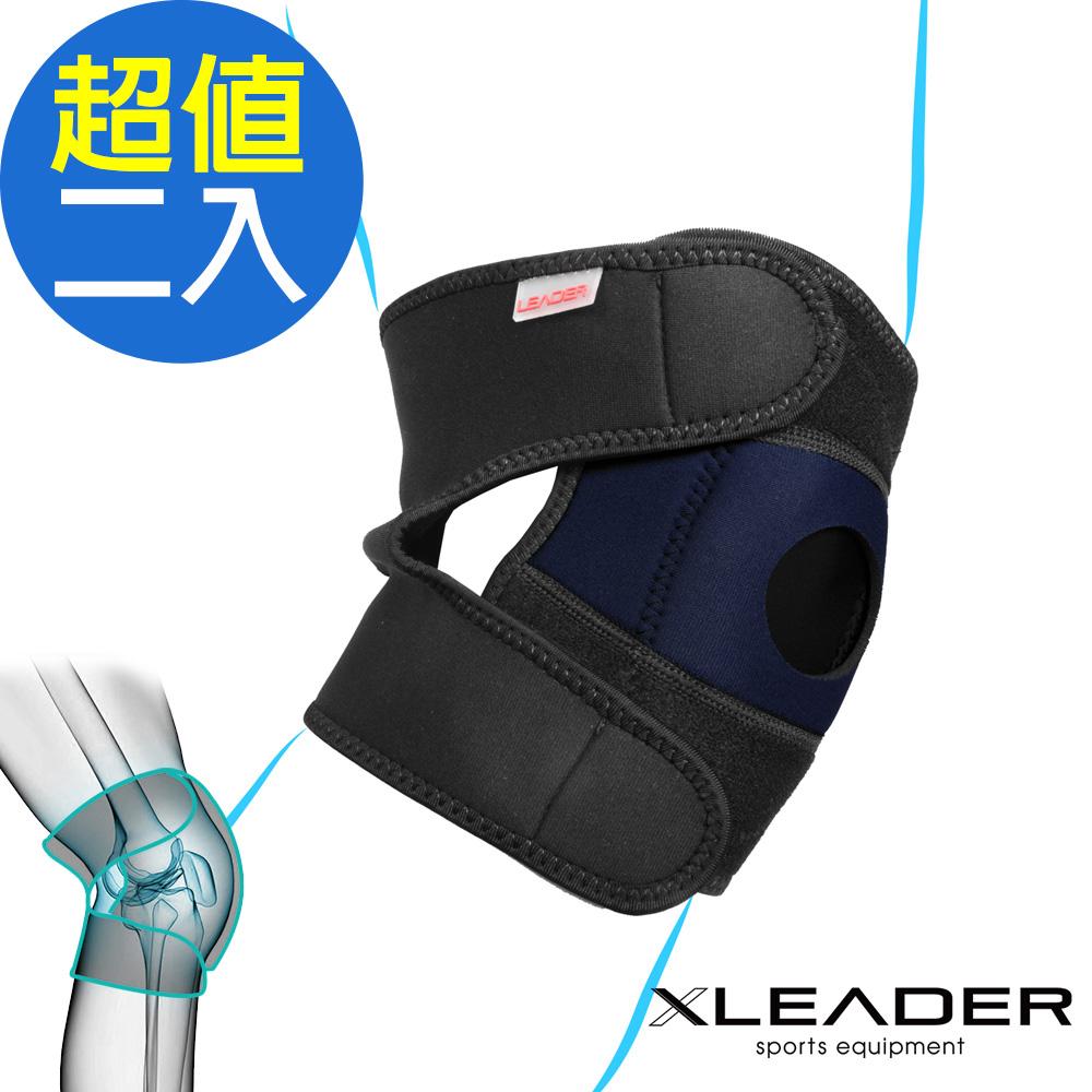 【LEADER】戶外超輕透氣網布高雄 市 sogo 百貨護膝(超值二入)