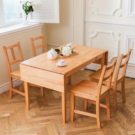 [自然行]-雙邊延伸實木餐桌椅組一桌四椅74x166公分/柚木+原木椅墊