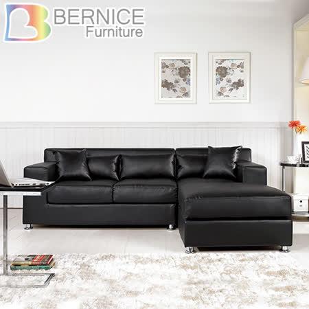 Bernice-蒂亞L型皮沙發椅組合(送抱枕)