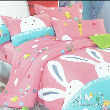BUTTERFLY 柔絲絨 雙人薄床包枕套三件式 【快樂兔-粉】