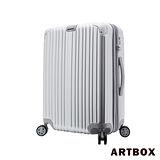 【ARTBOX】沐夏星辰 - 24吋PC鏡面可加大旅行/行李箱 (極光銀)