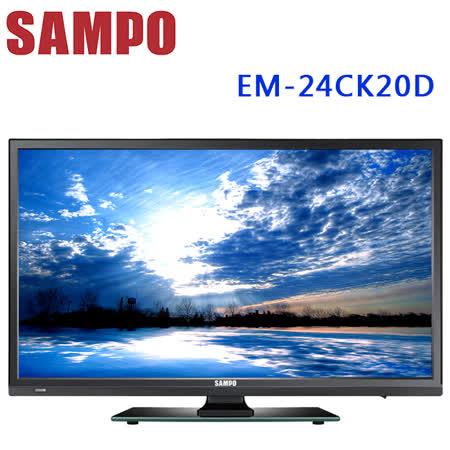 [促銷]SAMPO聲寶24吋Full HD LED液晶顯示器+視訊盒(EM-24CK20D)