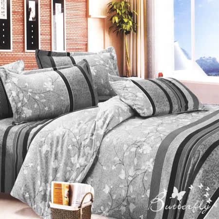 BUTTERFLY 柔絲絨 雙人薄床包枕套三件式 【新貴風範-灰】