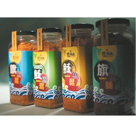 漁品軒-特級原味旗魚脯(每瓶250公克)(單瓶售價)