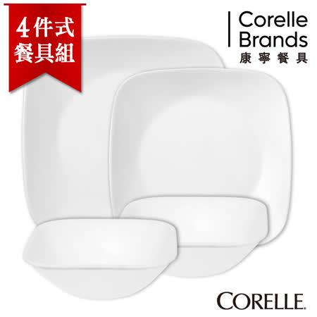 【美國康寧 CORELLE】純白系列餐具4件組_4NN04