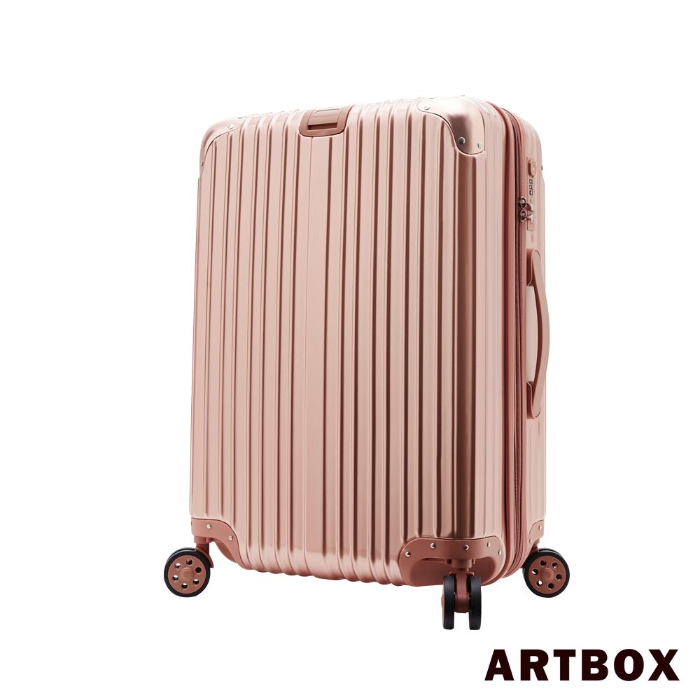 【ARTBOX】沐夏星辰 - 24吋PC鏡面可加大旅行/行李箱 (中港 路 愛 買玫瑰金)
