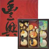 【豐興餅舖】秋月禮盒x1盒(小月餅x3蛋黃酥x3綠豆小月餅x3/盒,附提袋)