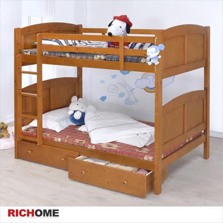 【RICHOME】柯瑞雙層床(附雙抽屜)