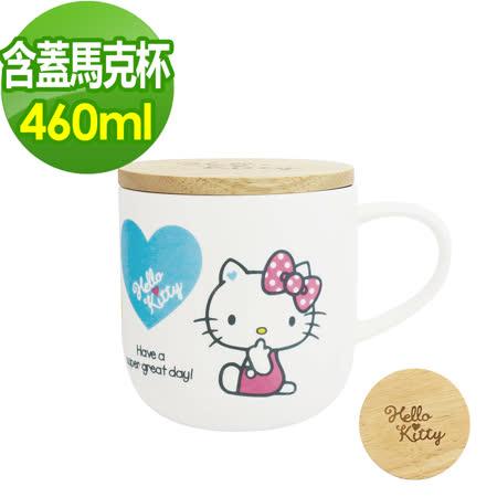 【網購】gohappy快樂購(任選)Hello Kitty 夢想木蓋甜蜜馬克杯效果好嗎新竹 遠東 sogo