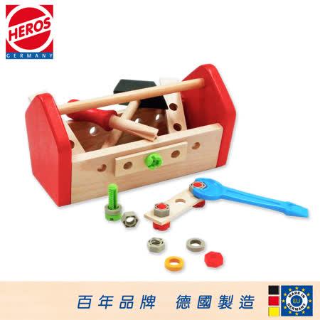 [HEROS]德國積木 組裝工具提箱