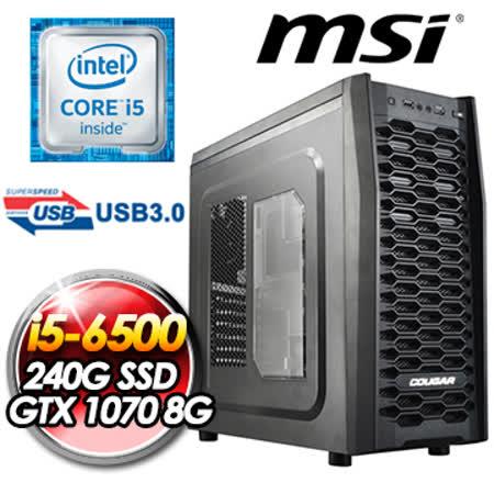 微星B150平台【美洲獅】I5-6500/240G SSD/GTX1070 ARMOR8G/8G D4/500W 極速效能電競機