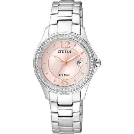 CITIZEN 星辰 光動能無限晶鑽女用時尚腕錶/29mm/FE1140-51X