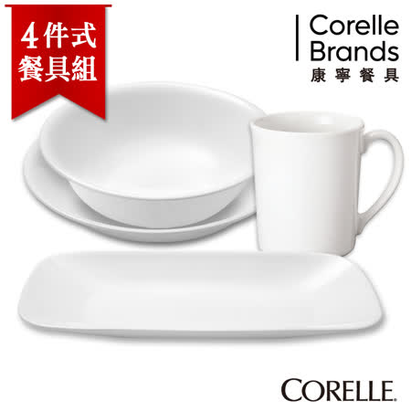 【美國康寧 CORELLE】純白系列餐具4件組_4NN05