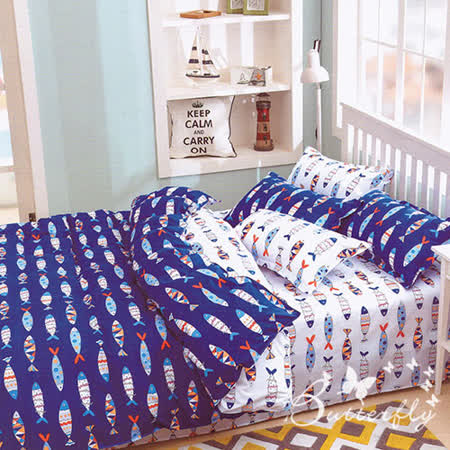 BUTTERFLY 柔絲絨 雙人薄床包枕套三件式 【好多魚-藍】
