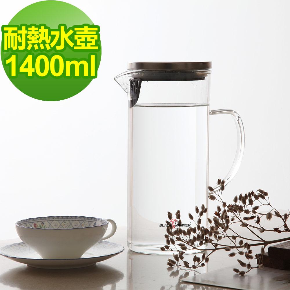 ^( ^) 義大利 BLACK HAMMER 耐熱玻璃水壺~1400ml