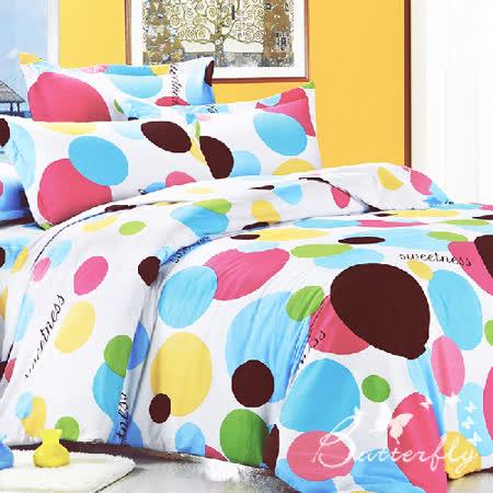 BUTTERFLY 柔絲絨 雙人薄床包枕套三件式 【快樂糖果】